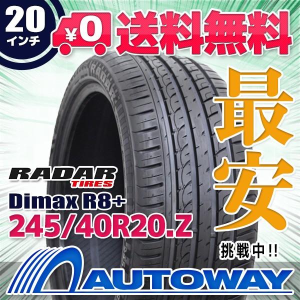 タイヤ サマータイヤ 245/40R20 Radar Dimax R8+
