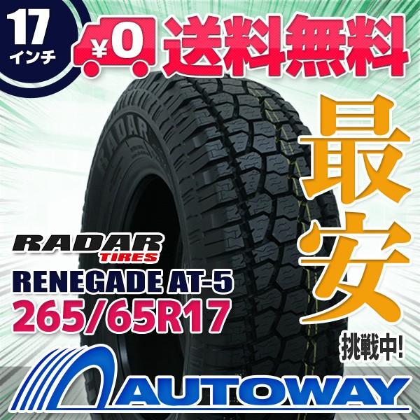 ◆送料無料◆新品タイヤ Radar RENEGADE AT-5 265...