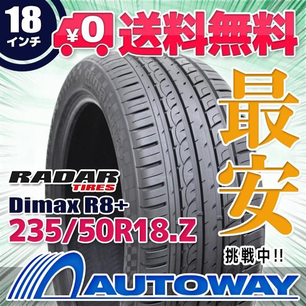 タイヤ サマータイヤ 235/50R18 Radar Dimax R8+