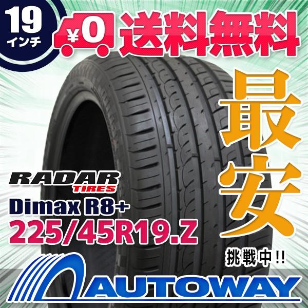 ◆送料無料◆新品タイヤ Radar Dimax R8+ 225/45R...