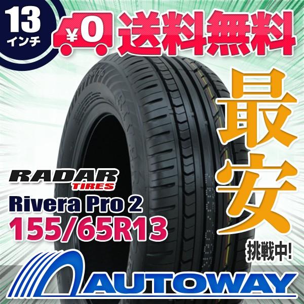 ◆送料無料◆新品タイヤ Radar Rivera Pro 2 155/...