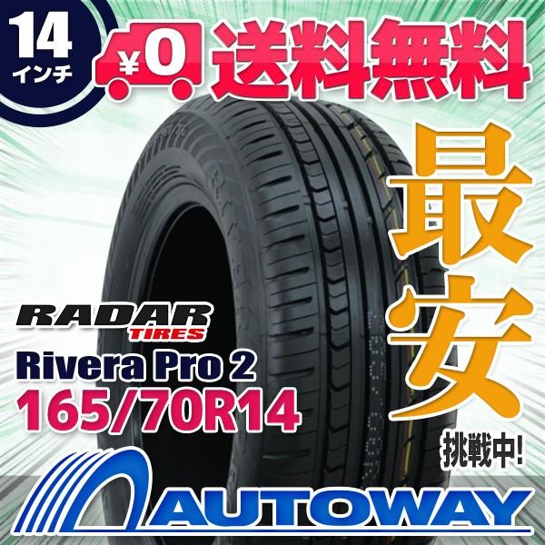 タイヤ サマータイヤ 165/70R14 Radar Rivera Pro...