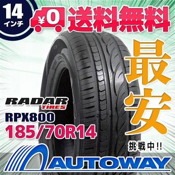 タイヤ サマータイヤ 185/70R14 Radar RPX800