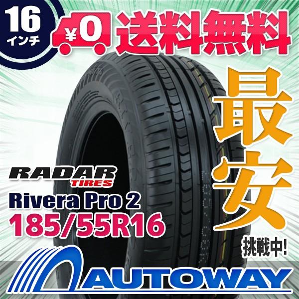 タイヤ サマータイヤ 185/55R16 Radar Rivera Pro...
