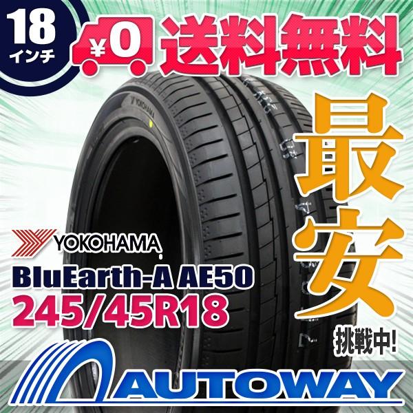タイヤ サマータイヤ 245/45R18 YOKOHAMA BluEart...