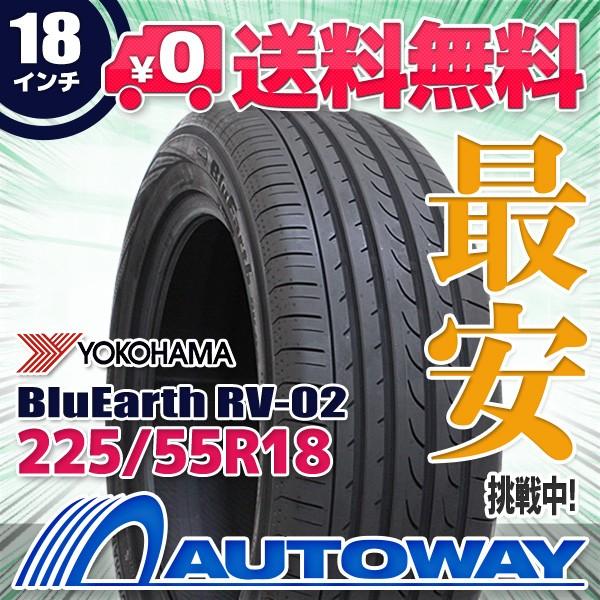 タイヤ サマータイヤ 225/55R18 YOKOHAMA ヨコハ...