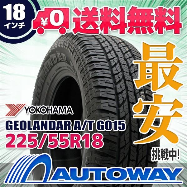 ◆送料無料◆新品タイヤ YOKOHAMA GEOLANDAR A/T ...