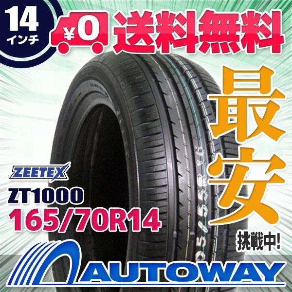 タイヤ サマータイヤ 165/70R14 81H  ZEETEX ZT10...