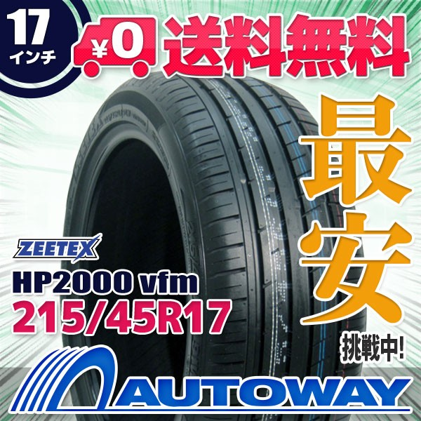 タイヤ サマータイヤ 215/45R17.Z 91W XL  ZEETEX...