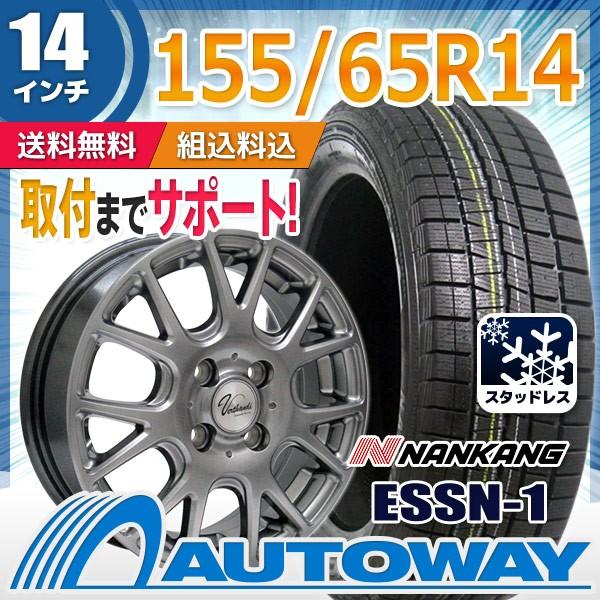 スタッドレスタイヤ ホイールセット 155/65R14 NA...
