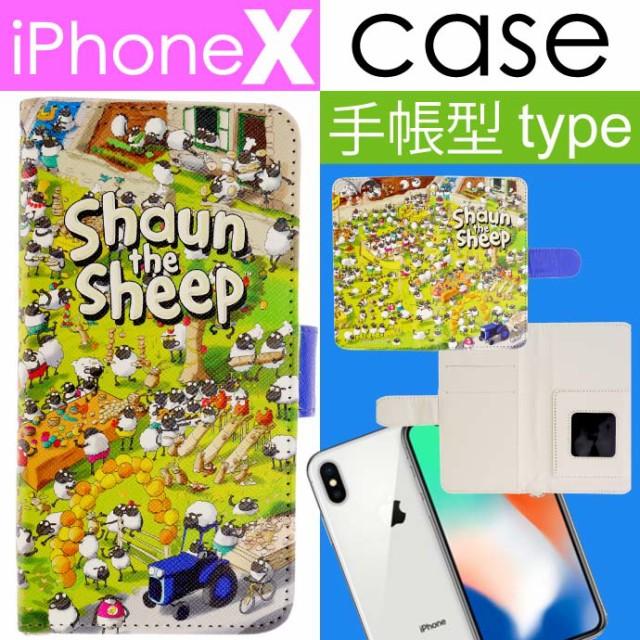 送料無料 iPhoneX 手帳型ケース ひつじのショーン...