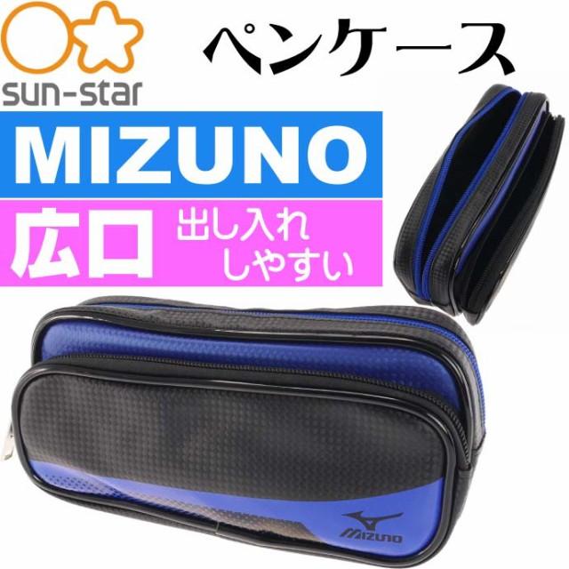 MIZUNO ミズノ ペンケース W 青 S1417304 ふでば...