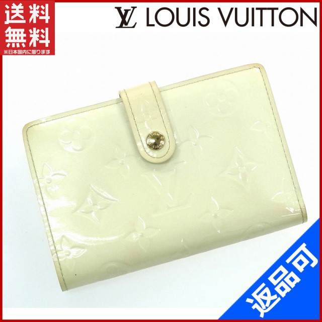 f73345a20a92 ルイヴィトン 財布 LOUIS VUITTON 二つ折り財布 がま口財布 ポルトモネビエヴィエノワ ペルル(