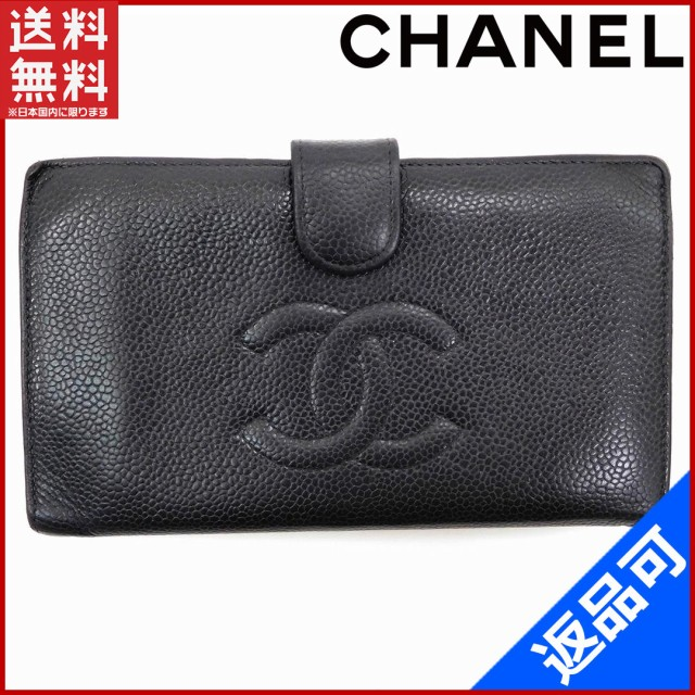 92b754d656ce シャネル 財布 CHANEL 二つ折り財布 がま口財布 ブラック 人気 即納 【中古】 X11611