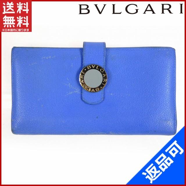 64466c5fab88 ブルガリ 財布 BVLGARI 長財布 ブルガリブルガリ ブルー 即納 【中古】 X12310