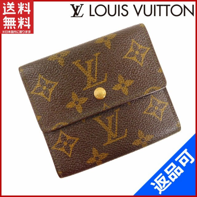 ルイヴィトン 財布 LOUIS VUITTON 二つ折り財布 Wホック財布 メンズ可 ポルトフォイユエリーズ ブラウン 人気 即納 【中古】 X15706