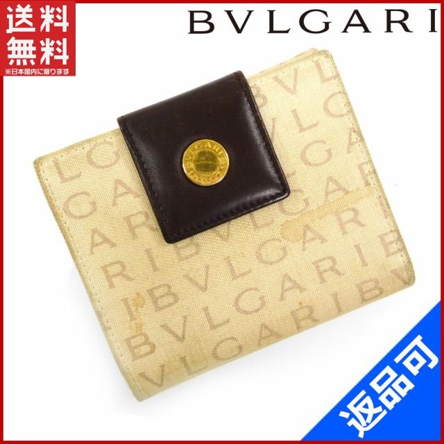 ブルガリ 財布 BVLGARI 二つ折り財布 ベージュ×...