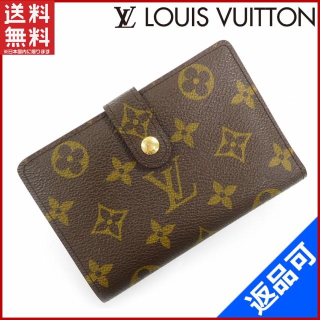new style 2a1fd 08665 ルイヴィトン 財布 LOUIS VUITTON 二つ折り財布 がま口 メンズ可 ポルトフォイユ・ヴィエノワ ブラウン 人気 即納 【中古】 X16641