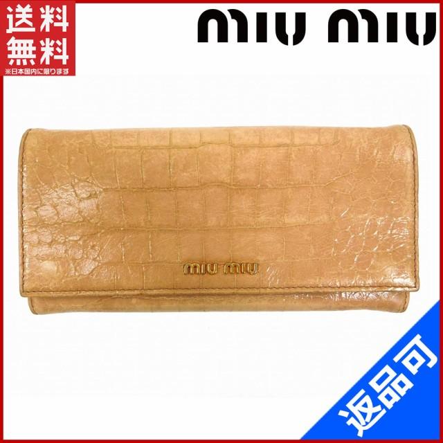 d886c7787b5b ミュウミュウ 財布 miumiu 長財布 ファスナー 二つ折り ロゴ入り ピンクベージュ×ゴールド 人気