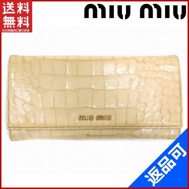 9b5e9ff02ef9 ミュウミュウ 財布 miumiu 長財布 ファスナー 二つ折り ロゴ入り ホワイト×ゴールド 人気 良品