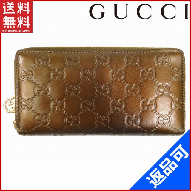 online store f473a 54a06 グッチ 財布 GUCCI 長財布 ラウンドファスナー ダブルGチャーム ...