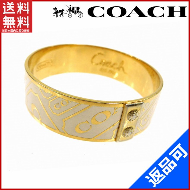 6cae69faaf80 コーチ アクセサリー COACH ブレスレット バングル アクセサリー ゴールド×ホワイト 人気 激安 【中古】 X7752