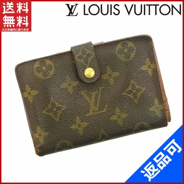 70c6a722db47 ルイヴィトン 財布 LOUIS VUITTON 二つ折り財布 がま口財布 ブラウン 激安 即納 【中古】