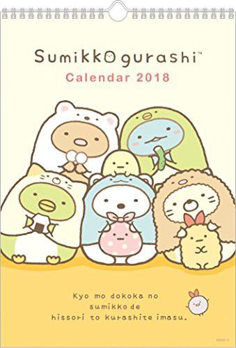 サンエックス すみっコぐらし 2018年 カレンダー ...