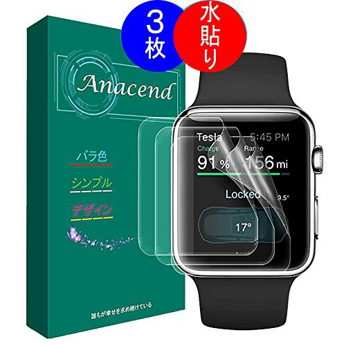 Apple Watch series 3/2 フィルム Apple Watch フ...