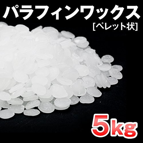 《日本製》 5kg キャンドル用 パラフィン ワック...
