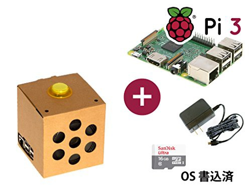 【国内代理店版】Google AIY Voice Kit & Raspber...
