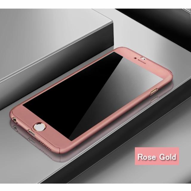 iPhone 7 Plus 360度全面保護耐衝撃 ハードケース...
