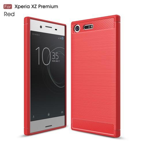 Xperia XZ Premium ハードケース レッド 強化ガラ...