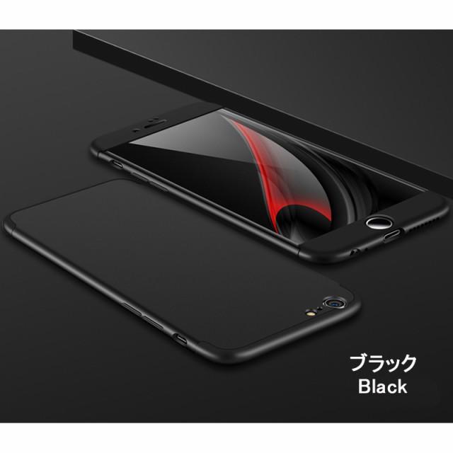 iPhone 7 ハードケース ブラック 強化ガラス保護...