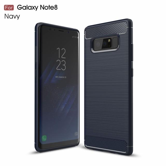 Galaxy Note 8 ソフトケース ダークブルー 液晶保...