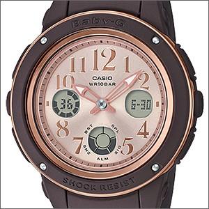CASIO カシオ 腕時計 BGA-150PG-5B1JF レディース...