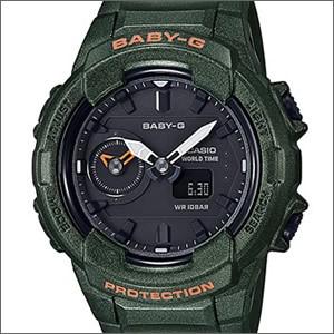 CASIO カシオ 腕時計 BGA-230S-3AJF レディース B...