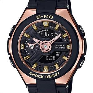 CASIO カシオ 腕時計 MSG-400G-1A1JF レディース ...