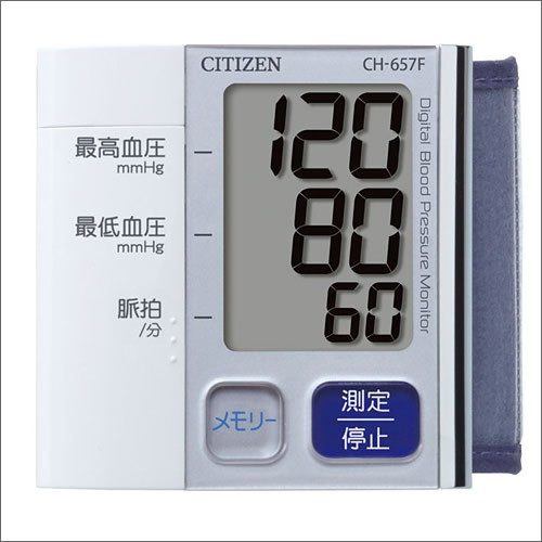 CITIZEN シチズン CH-657F CH 657F 手首式電子血...