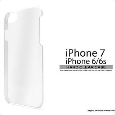 PLATA プラタ ip7-2001wcl スマホケース iPhone 7...