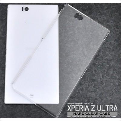 PLATA プラタ asol24-01cl スマホケース Xperia Z...