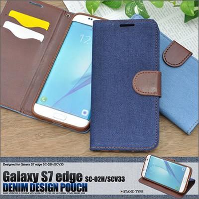 PLATA プラタ dsc02h-63 スマホケース Galaxy S7 ...
