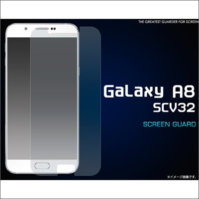 PLATA プラタ fascv32-cl Galaxy A8 SCV32用液晶...
