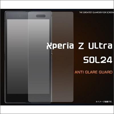 PLATA プラタ fasol24-ag Xperia Z Ultra SOL24用...
