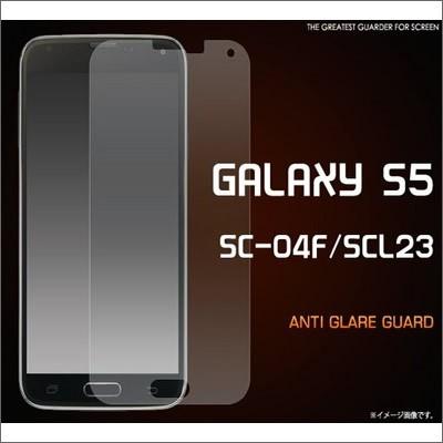 PLATA プラタ fdsc04f-ag GALAXY S5 SC-04F/SCL23...