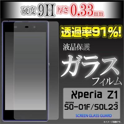 PLATA プラタ fdso01f-gl Xperia Z1 SO-01F/Xperi...