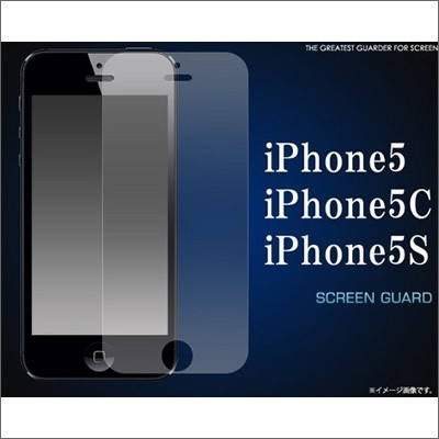 PLATA プラタ fip5-01cl iPhone SE/5s/5/5c専用液...