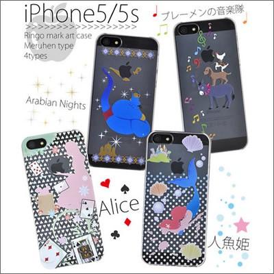 PLATA プラタ pla-ip5-6111 スマホケース iPhone ...