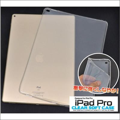 PLATA プラタ ipdp-05cl iPad Pro12.9インチ用ク...