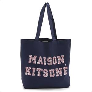 MAISON KITSUNE メゾンキツネ fw17u810-naNVOS メ...